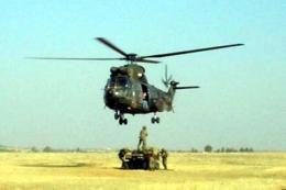 105_chopper_-600x450v1
